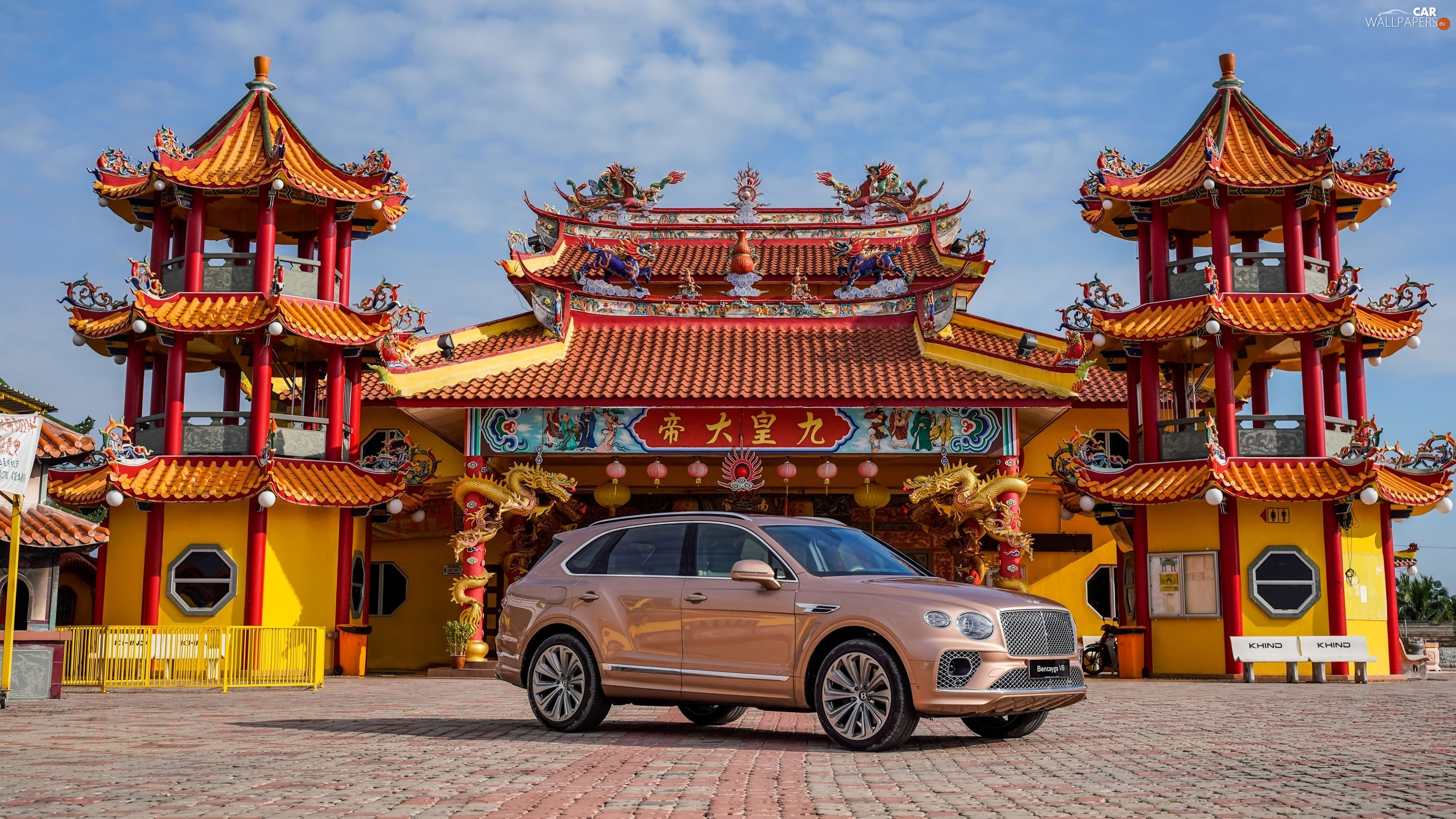 Bentley Bentayga V8, House